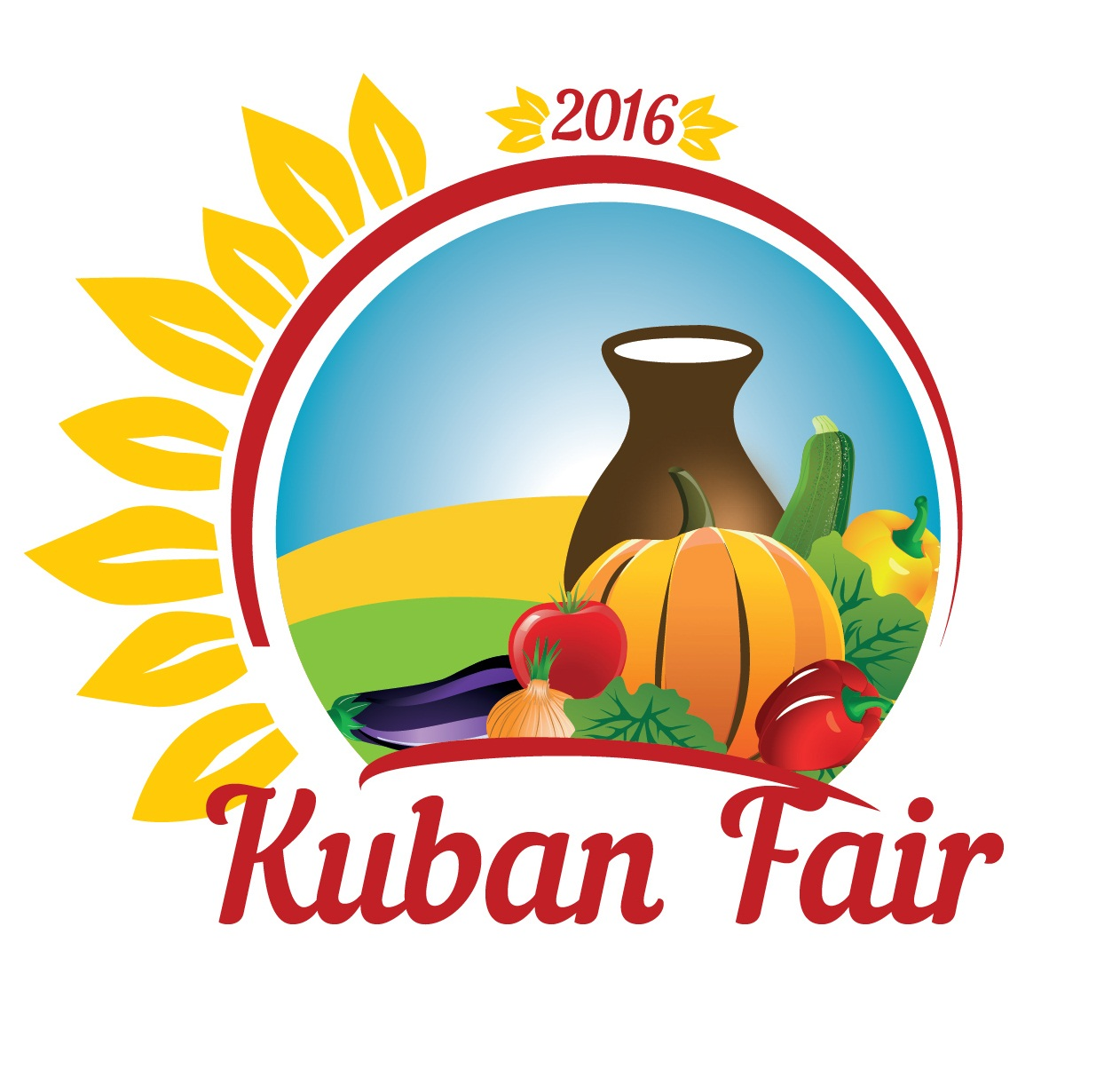 "Results of the VI Agro-industrial exhibition ""Kuban Fair 2016""."