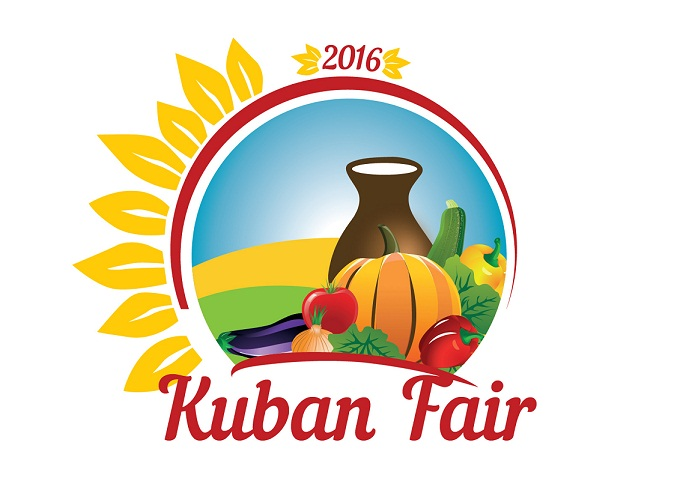 "VI Agro-industrial exhibition ""Kuban Fair 2016"""